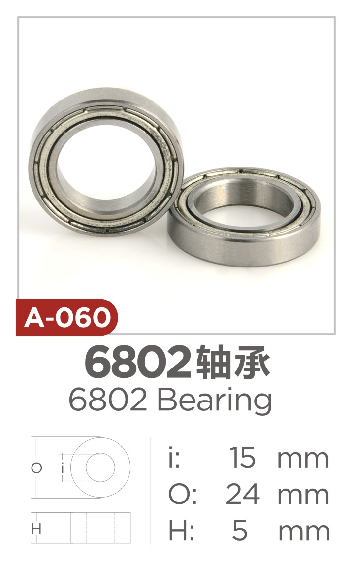 6800-6804 steel bearing